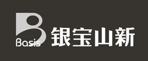 银宝山新-瑞德鑫合作客户